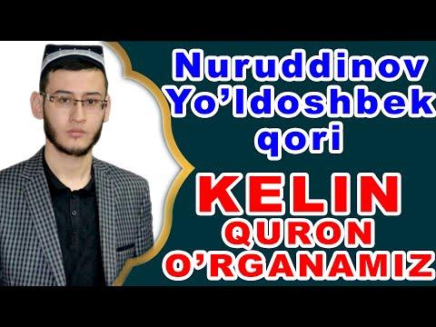 Qur`on o`qishni o`rganamiz!!! Nuriddinov Yo`ldoshbek qori bilan | TAFSIR UZ