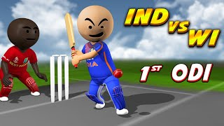 3D ANIM COMEDY - CRICKET INDIA VS WESTINDIES || 1st ODI || LAST OVER || FULL VIDEO