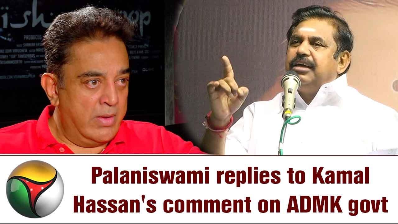 Kamal Haasan a CHEAP ACTOR??