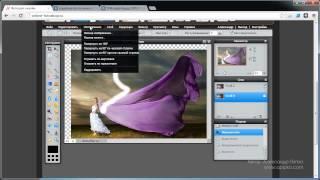 Фотошоп онлайн - обзор интерфейса online фотошопа (Урок 2)