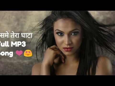 tera-ghata-full-mp3-hd-audio-song-😍