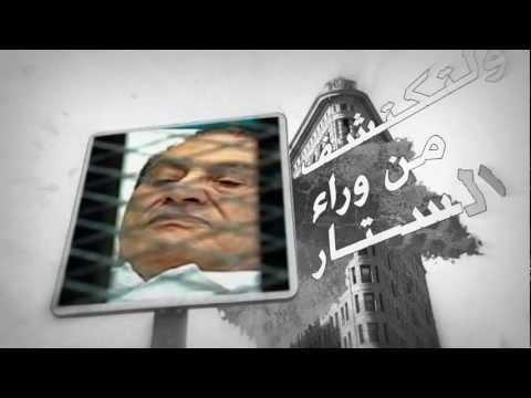 شبكة أحــرار الإخبارية