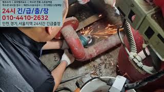 경기도 부천 소방 벌류트펌프 소방 웨스코펌프 배관 보수…