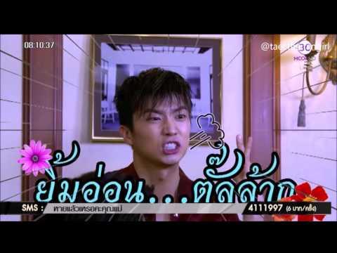 "[ENG SUB] 160324 ""WOODYTALK ตื่นมาคุย - 2PM INTERVIEW"" - 2PM HOUSE PARTY IN BKK"