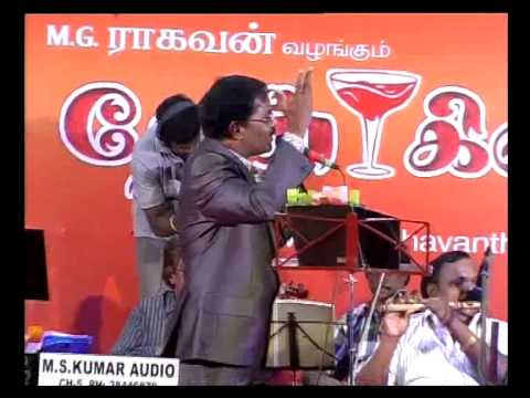 Padagoty - - Download Tamil Songs