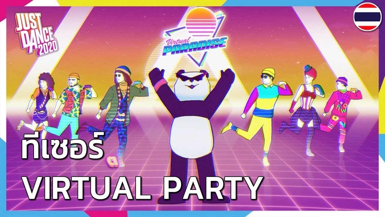 JUST DANCE 2020 - ทีเซอร์ VIRTUAL PARTY