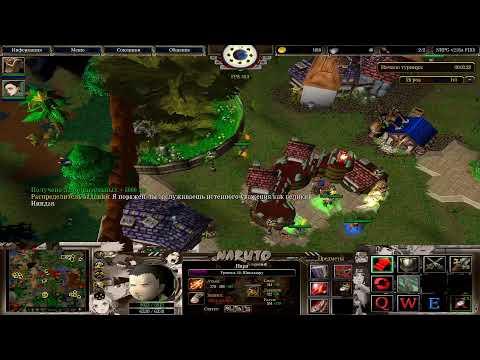 Warcraft 3 / Naruto RPG