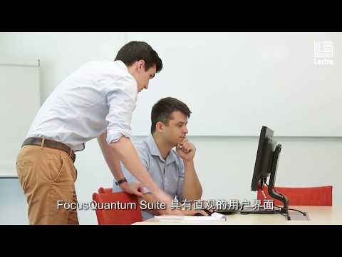 FocusQuantum Suite - Cut-and-sew software demo (CN)