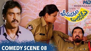 Prudhvi Raj and Posani Comedy Scene | Bhimavaram Bullodu Telugu Movie | Sunil | Suresh Productions