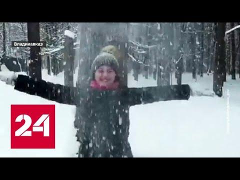Зима вернулась? Каким будет февраль - Россия 24