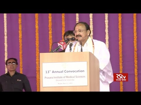 Quality of healthcare cannot be determined by the price paid: Vice President Naidu