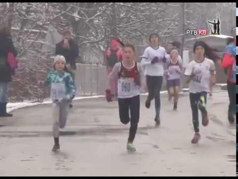 Prilog RTVKV Tradicionalna novogodisnja atletska trka u Mrsacu mp4