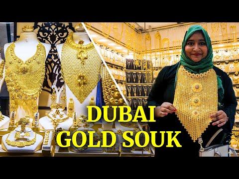 Gold Souk Dubai II Dubai Gold Market II سوق الذهب دبيII سوق دبي للذهب II 4K UHD