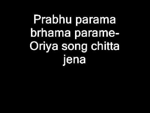 Prabhu parama brahma parame- Oriya song Subash Dash