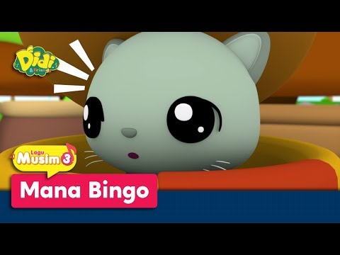 Didi & Friends | Lagu Baru Musim 3 | Mana Bingo