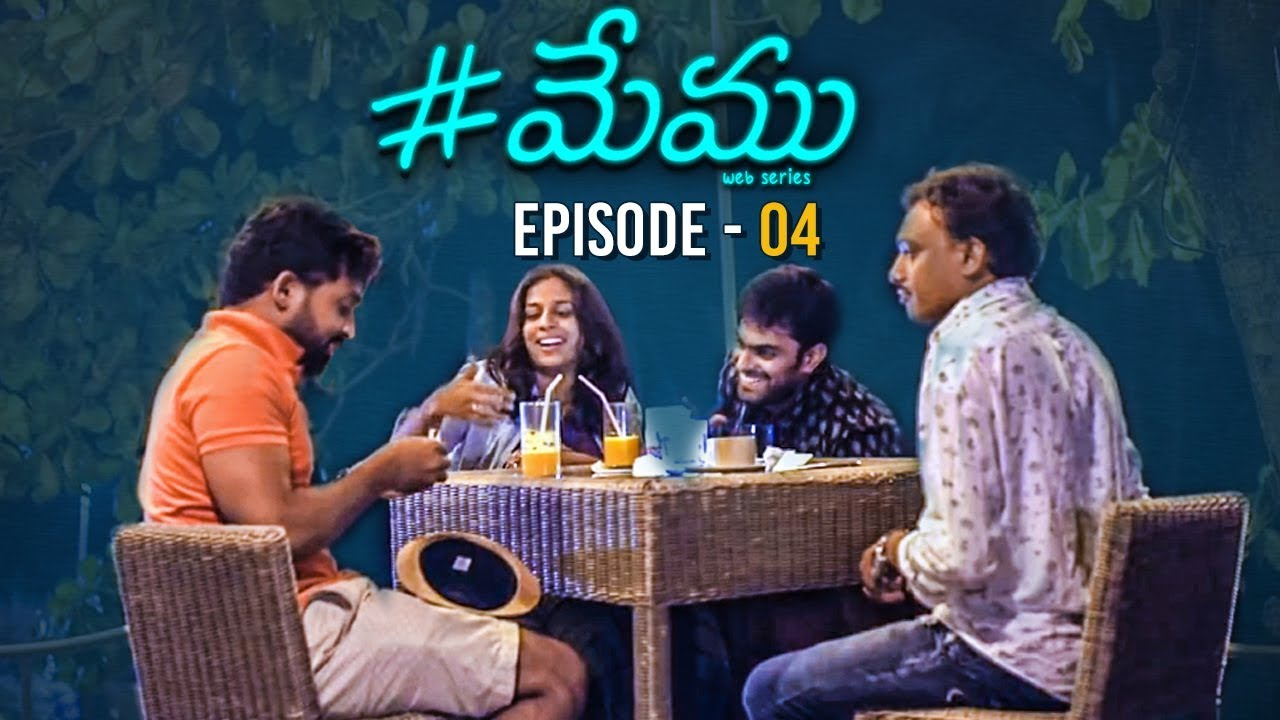 Memu - Telugu Web Series | Episode 4 | Wirally Originals
