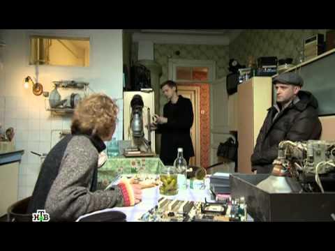 Государственная защита 3 [10 серия, 3 сезон] Остросюжетный детектив, криминал (сериал, 2013)