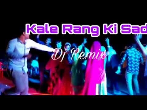 Kale Rang Ki Sadi Laye Do Piya Ji || Dj Remix || Dehati Song Mix By Dj Tajuddin Aligarh