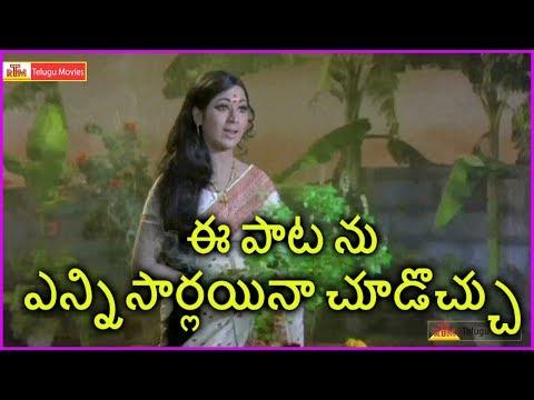 Super Hit Video Songs In Telugu | Pooja Telugu Movie Video Song | Evergreen Golden Hits