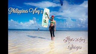 Филиппины Рай и Ад   #3   Обучение в школе кайт сёрфинга на о. Сиаргао, побег Славы Курилова