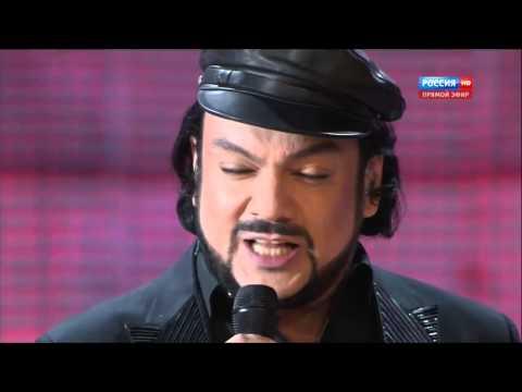 Филипп Киркоров - Любовь Пять Звёзд