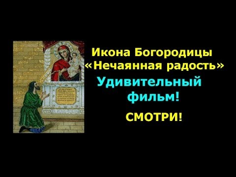 Икона Богородицы Казанская Молитва Icon Mother Of God Kazanskaya. Russian icons. Prayer