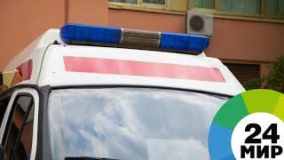 Смотреть видео ДТП с автобусом в Подмосковье: в больницу доставлены 27 человек - МИР 24 онлайн