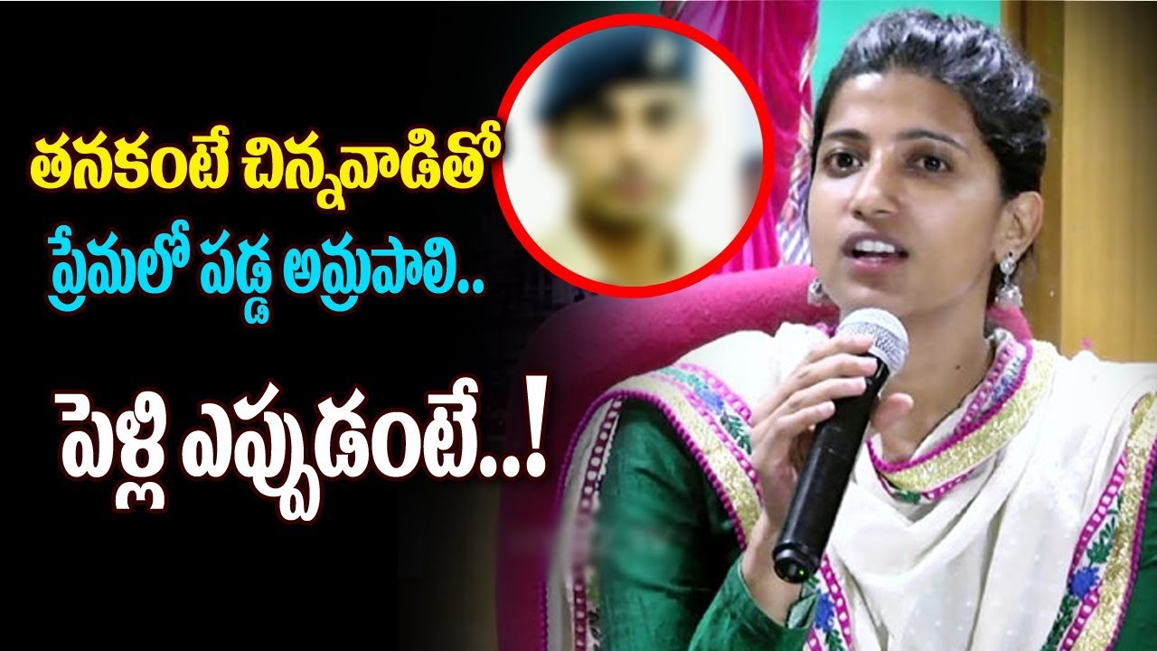 Collector Amrapali To Get Married | Amrapali Marry with Sameer Sharma |  Warangal Collector Amrapali