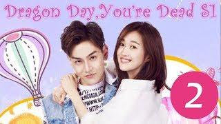 【ENG SUB】《 Dragon Day, You're Dead S1》EP2——Starring: Hou Pei Shan, Qiu Anson,Miles Wei