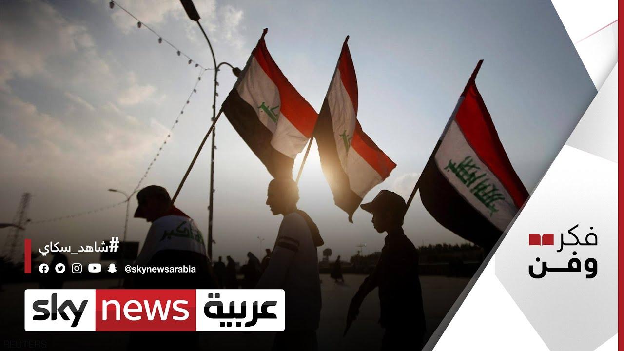 عودة الحياة إلى -مسرح الربيع- بمدينة الموصل في العراق | #فكر_وفن  - نشر قبل 9 ساعة