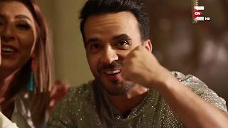 لويس فونسي: عندما علمت أن المصريين يدعوني ليسمعون #Despacito وافقت على الفور