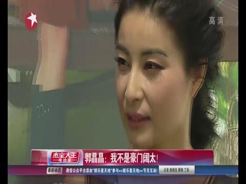 china dating variety show