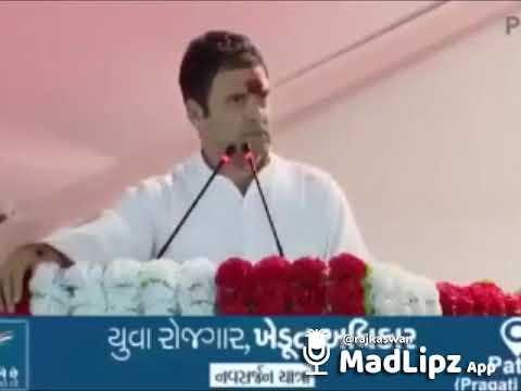 मिर्जावाली मेर के लिए राहुल गांधी ने की बड़ी घोषणा