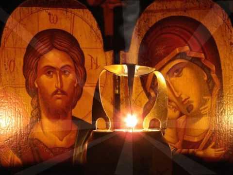 Последование ко святому причастию