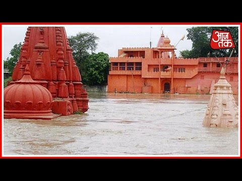 Shatak Aajtak: Temples In Ujjain, MP Gets Immersed In Flood Water