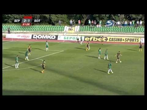 Beroe Stara Zagora 2-1 Botev Plovdiv