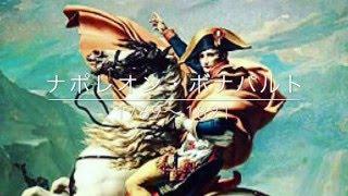 総合サイトを開設しました! ↓↓↓↓↓↓↓↓↓↓↓ http://euro-hero-story.com/ ...