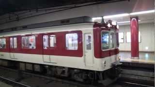 近鉄8800系8803編成+8400系8410編成急行奈良行き発車