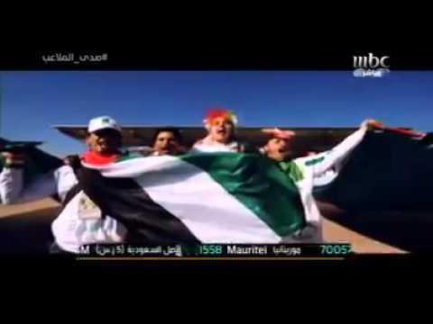 Match Algérie Palestine 2016