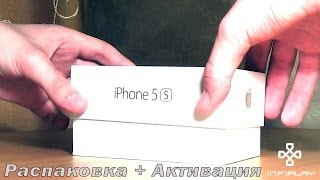 Распаковка Apple iPhone 5S + Активация