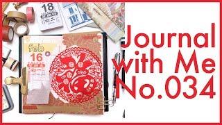 Journal with Me No. 034 | Midori Traveler's Notebook