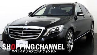 メルセデスベンツ S600 ロング 2015年式 https://loperaio.co.jp/detail...