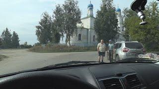 Еду на заказ в село Березняги...