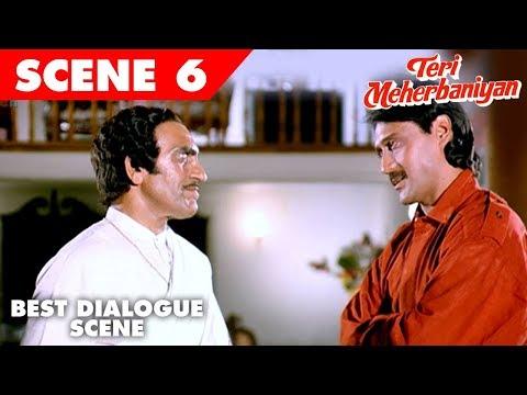 Teri Meherbaniyan   Hindi Movie   Jackie Shroff, Poonam Dhillon   Best Dialogue Scene 6