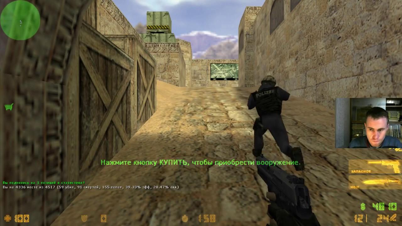 Онлайн игра крутые стрелялки стрелялки онлайн 16