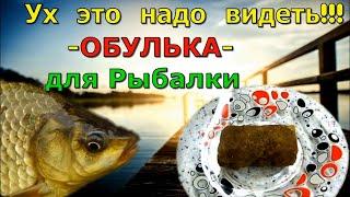 УБОЙНАЯ НАСАДКА ДЛЯ РЫБАЛКИ Рыболовная насадка для карася карпа леща Осенняя насадка для рыбалки