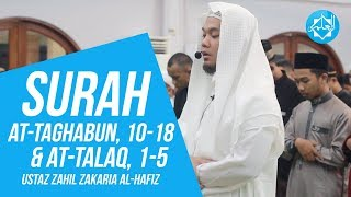 Surah At-Taghabun (10-18) & Surah At-Talaq (1- 5) - Ustaz Zahil Zakaria Al-Hafiz ᴴᴰ