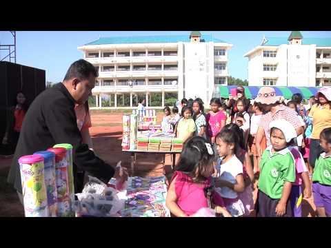 11 01 56 งานวันเด็กแห่งชาติ ประจำปี 2556 ร ร สหกรณ์ประชานุกูล