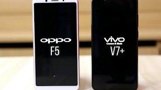 Oppo F5 Vs Vivo V7+ Comparision !! Speed Comparision !! Benchmark Test !! HINDI