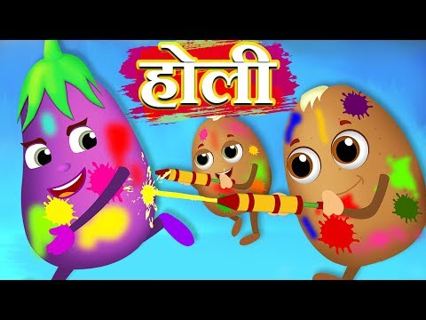 रंगों की कहानी - होली | Aloo kachaloo beta plays Holi | Hindi Kahaniya for Kids | Moral Stories